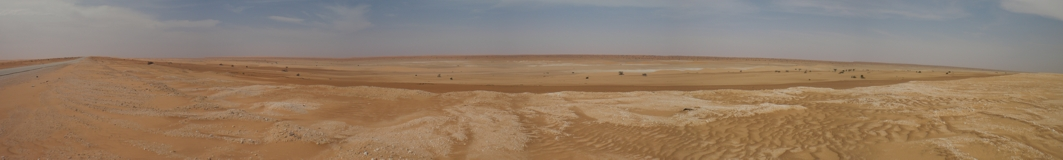 Looking West over a Sabkha